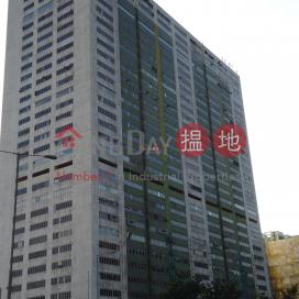 Hing Wai Center