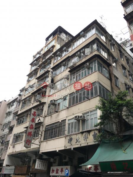 基隆街215號 (215 Ki Lung Street) 深水埗 搵地(OneDay)(2)