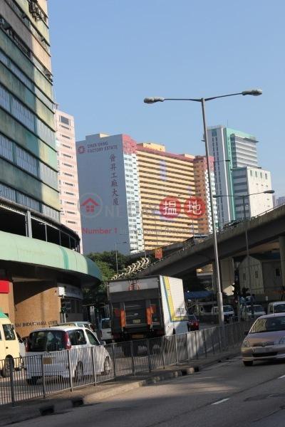 晉昇工廠大廈 (Chun Shing Factory Estate) 葵芳|搵地(OneDay)(1)