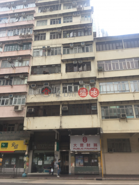 130 Ma Tau Wai Road (130 Ma Tau Wai Road) Hung Hom|搵地(OneDay)(1)