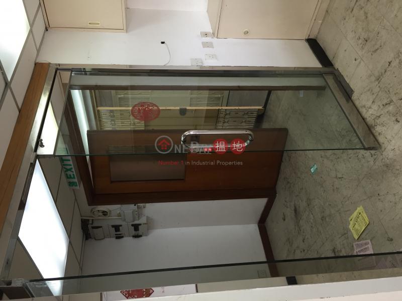 豐盛工業中心 沙田豐盛工業中心(Veristrong Industrial Centre)出售樓盤 (greyj-03039)