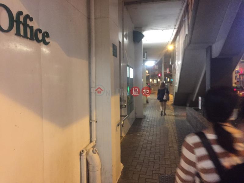 模範邨D座 (民寧樓) (Model Housing Estate Block D (Man Ning House)) 鰂魚涌|搵地(OneDay)(1)