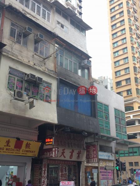 青山道112號 (No 112 Castle Peak Road) 深水埗|搵地(OneDay)(1)