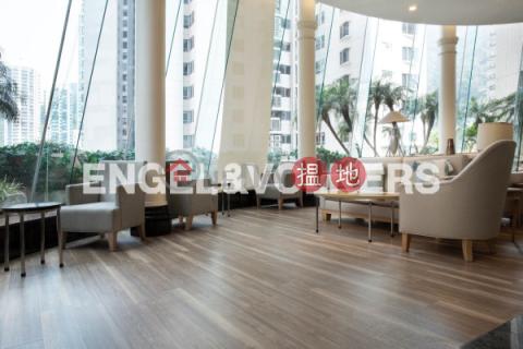 中半山兩房一廳筍盤出售|住宅單位|曉峰閣(Hillsborough Court)出售樓盤 (EVHK44899)_0