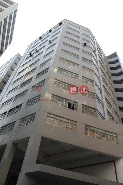 田氏中心 (Tins Centre) 屯門|搵地(OneDay)(5)