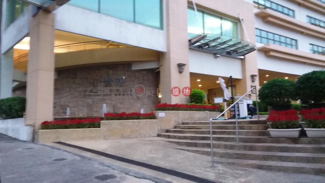 Skylodge Block 3 - Dynasty Heights (Skylodge Block 3 - Dynasty Heights) Beacon Hill|搵地(OneDay)(1)