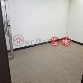 電話: 98755238|灣仔區張寶慶大廈(Chang Pao Ching Building)出租樓盤 (KEVIN-2506778000)_3