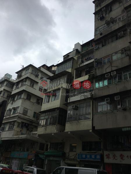 184 Hai Tan Street (184 Hai Tan Street) Sham Shui Po 搵地(OneDay)(3)