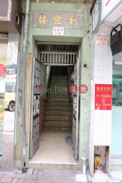 Lee Yee Building (Lee Yee Building) Tai Po 搵地(OneDay)(1)