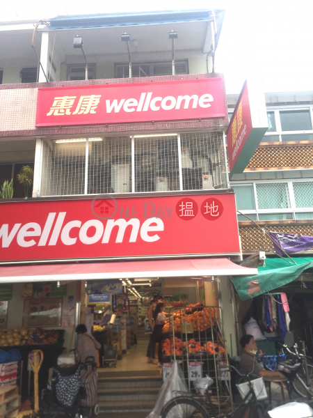 新興街91號 (91 San Hing Street) 長洲|搵地(OneDay)(1)