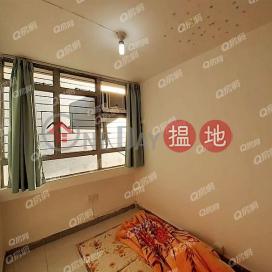 鄰近地鐵,風水戶型,實用靚則,全城至抵,靜中帶旺翠林邨秀林樓 (2座)買賣盤|翠林邨秀林樓 (2座)(Tsui Lam Estate, Sau Lam House (Block 2))出售樓盤 (XGXJ615302292)_0