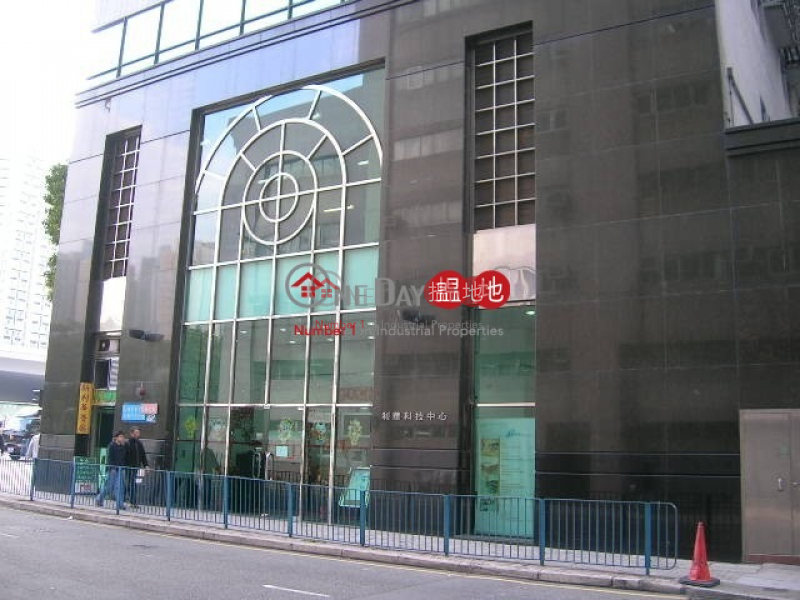 Lever Technology Centre, Lever Centre 利華中心 Rental Listings | Kwun Tong District (frank-05131)