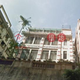 2 Fung Fai Terrace|鳳輝臺 2 號