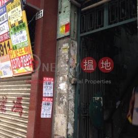 上海街203-205號,油麻地, 九龍