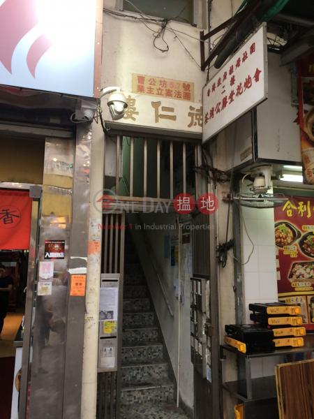 德仁樓 1期 (Stage 1 Tak Yan Building) 荃灣西|搵地(OneDay)(2)