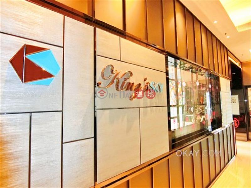 HK$ 1,100萬|眀徳山|西區-1房1廁,極高層,可養寵物,露台《眀徳山出售單位》