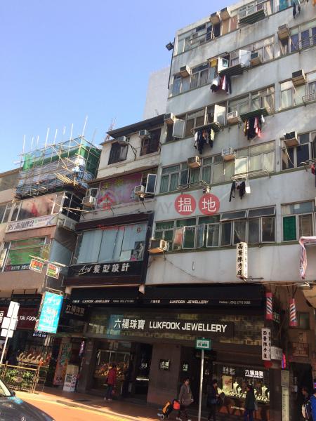 眾安街98號 (98 Chung On Street) 荃灣東|搵地(OneDay)(1)