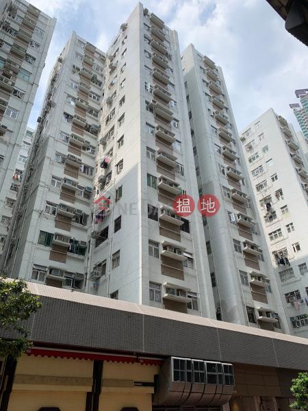 Block H Chong Chien Court Wyler Gardens (Block H Chong Chien Court Wyler Gardens) To Kwa Wan|搵地(OneDay)(1)
