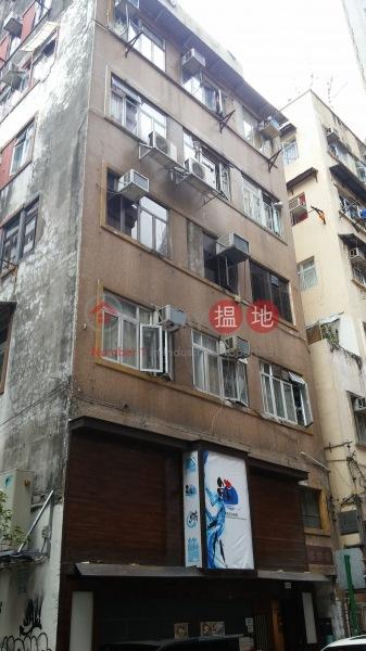 Bullock House (Bullock House) Wan Chai|搵地(OneDay)(1)