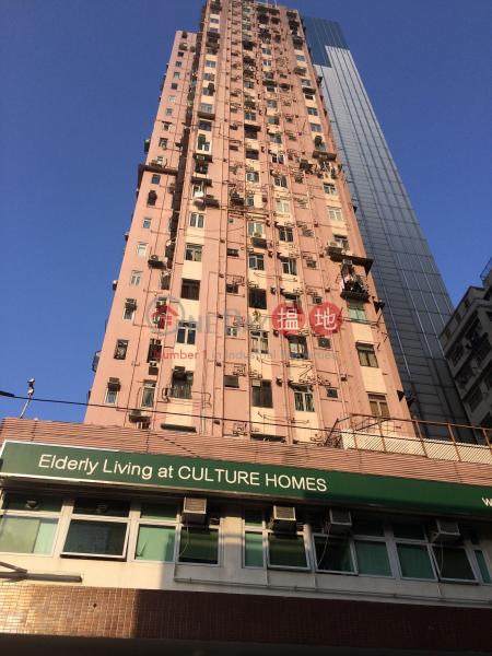 昌寧大廈 (Cheung Ling Mansion) 西營盤|搵地(OneDay)(1)