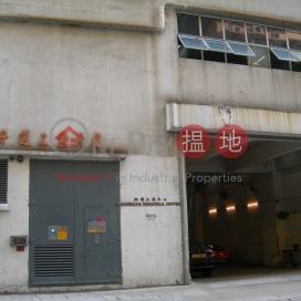 交通方便,近港鐵,寫字樓裝修|好運工業中心(Goodluck Industrial Centre)出租樓盤 (FUNG6-5743638281)_0