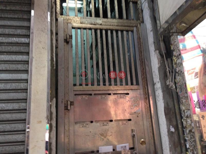 45-47 Tung Choi Street (45-47 Tung Choi Street ) Mong Kok|搵地(OneDay)(1)