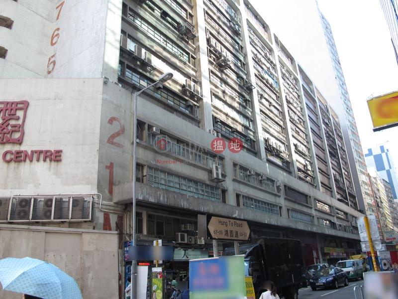 世紀工商中心 (Century Centre) 觀塘|搵地(OneDay)(2)