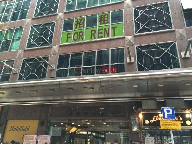 Multifield Plaza (Multifield Plaza) Tsim Sha Tsui|搵地(OneDay)(3)