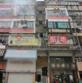 110-112 Po Heung Street|寶鄉街110-112號