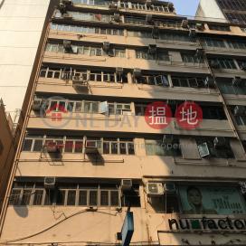 1-1A Hanoi Road|河內道1-1A號