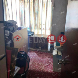 Kailey Court | 2 bedroom High Floor Flat for Sale