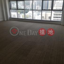 TEL 98755238|Wan Chai DistrictMorrison Commercial Building(Morrison Commercial Building)Sales Listings (KEVIN-5604286999)_0