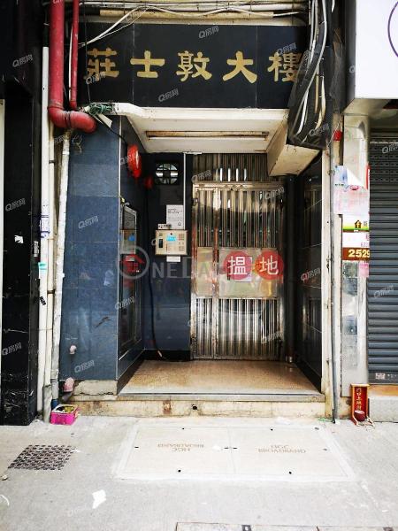 HK$ 21,000/ 月|莊士頓大樓-灣仔區|特色單位,內街清靜,名校網,全新靚裝,有匙即睇《莊士頓大樓租盤》