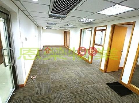TEL: 98755238|Wan Chai DistrictTien Chu Commercial Building(Tien Chu Commercial Building)Rental Listings (KEVIN-7018466336)_0