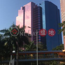 Concordia Plaza|康宏廣場