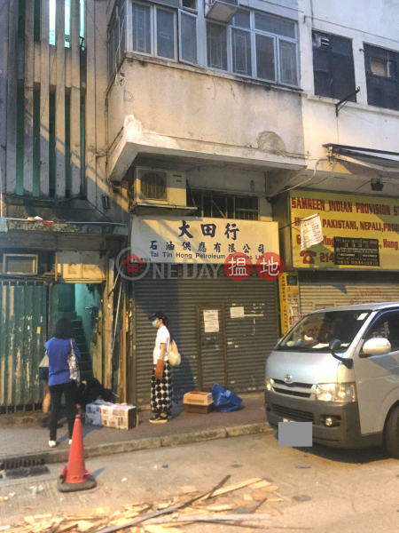 15 Wing Kwong Street (15 Wing Kwong Street) To Kwa Wan|搵地(OneDay)(1)