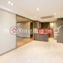 2 Bedroom Unit at Tower 1 Regent On The Park   For Sale Tower 1 Regent On The Park(Tower 1 Regent On The Park)Sales Listings (Proway-LID29299S)_0