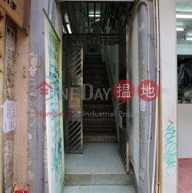 35 Wai Yan Street,Tai Po, New Territories