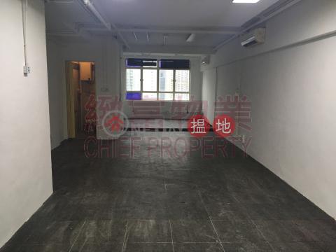 獨立單位,內廁|黃大仙區萬昌中心(Max Trade Centre)出租樓盤 (28949)_0