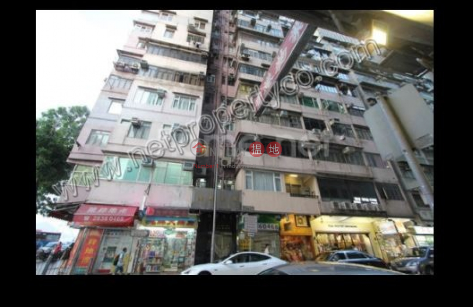 Property Search Hong Kong | OneDay | Office / Commercial Property, Rental Listings | Shop for Rent CWB