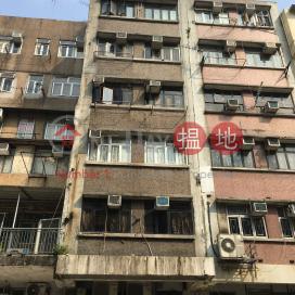 34 Nam Cheong Street,Sham Shui Po, Kowloon