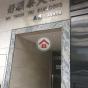 Ho Shun Tai Building (Ho Shun Tai Building) Yuen Long|搵地(OneDay)(3)