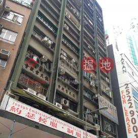 Senior Building|勝意大樓