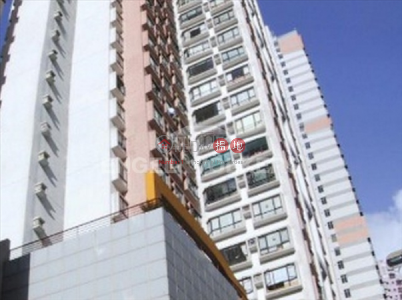 2 Bedroom Flat for Sale in Central Mid Levels | Valiant Park 駿豪閣 Sales Listings