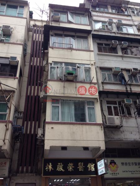 45 TAK KU LING ROAD (45 TAK KU LING ROAD) Kowloon City 搵地(OneDay)(1)