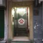綄紗大廈 (Wun Sha Mansion) 灣仔區|搵地(OneDay)(2)