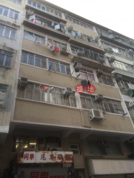 56 Tsui Fung Street (56 Tsui Fung Street) Tsz Wan Shan|搵地(OneDay)(1)