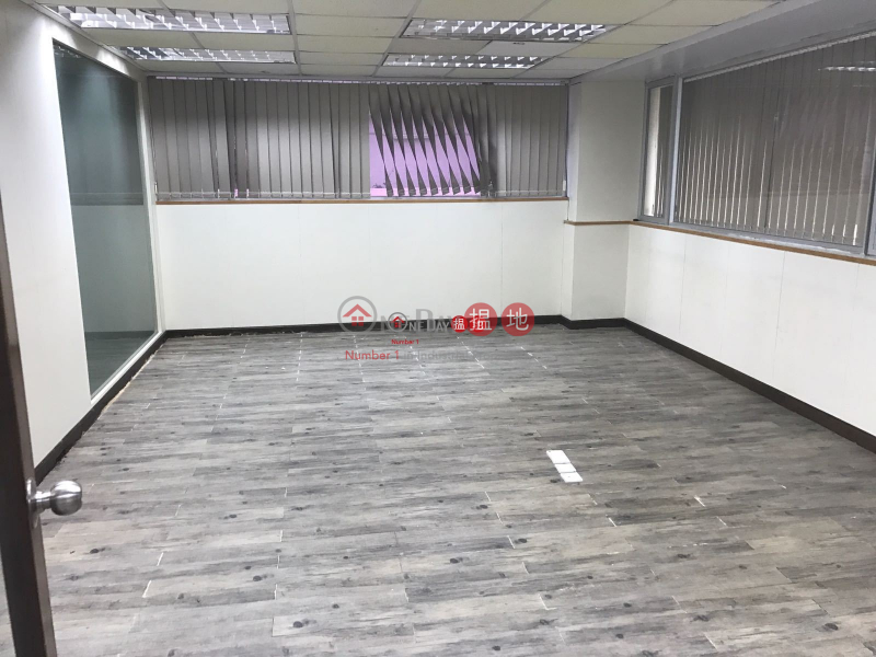So Tao Centre | Low | Industrial | Rental Listings HK$ 17,000/ month