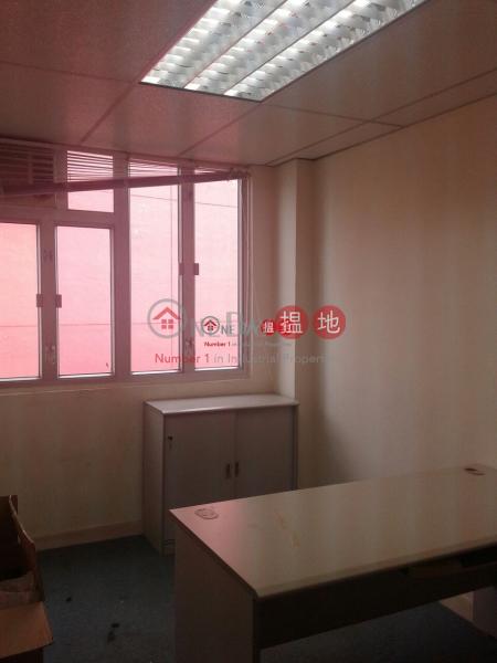 香港搵樓|租樓|二手盤|買樓| 搵地 | 工業大廈出租樓盤華生工業大廈