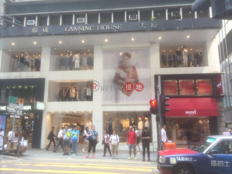 Lansing House (Lansing House) Central|搵地(OneDay)(1)